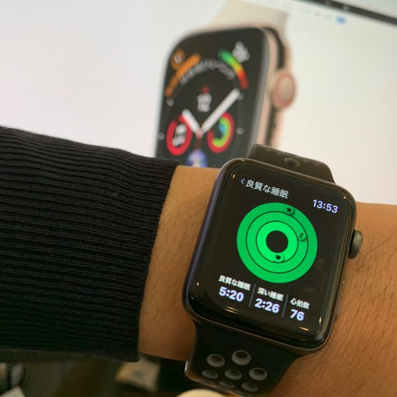 healthcare_applewatch