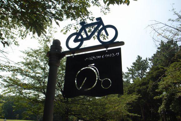 Nonbiri_cyclingcourse