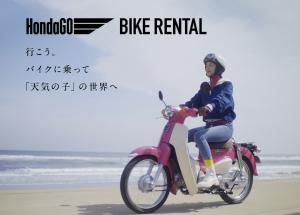 HondaGO_rentalbike