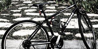 Crossbike-TREK-FX1